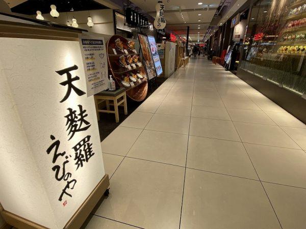 ヨドバシ飲食街