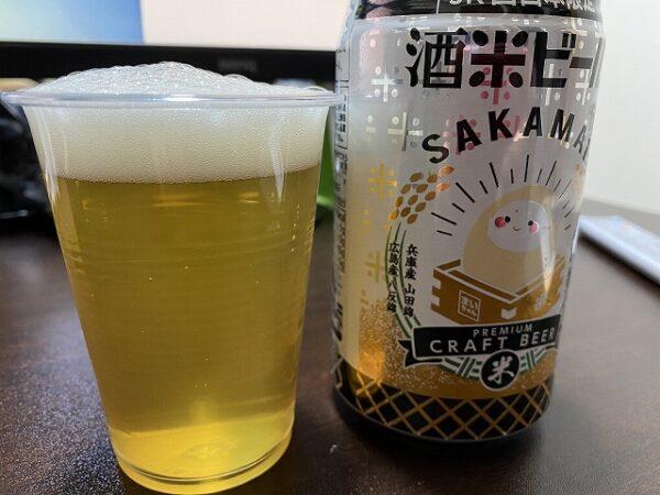酒米ビール